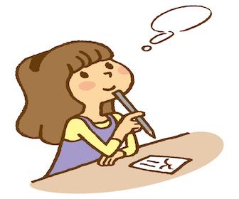 喘息の原因の検証について
