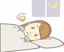 寝る前の不安について