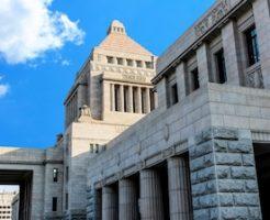 国会議事堂_選挙