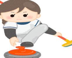 カーリング選手