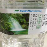 ファミマの霧島の水は通販で買える?楽天やAmazonも調査!
