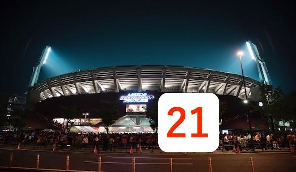 マツダスタジアムと中崎翔太の背番号