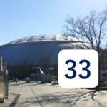 西武ドームと山川穂高の背番号