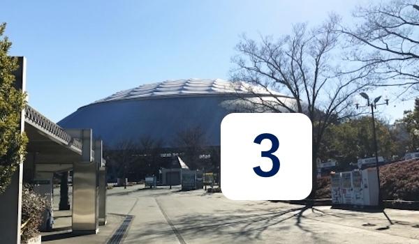 西武ドームと浅村栄斗の背番号