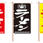 岩岡洋志(新横浜ラーメン博物館の館長)の学歴は?どんな会社?